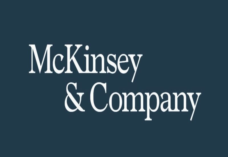 McKinsey Jobs Requirement for Fresher | Any Graduate | 0 - 1 yrs | Apply Now